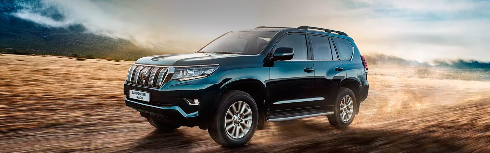 Сервис Toyota Land Cruiser Prado